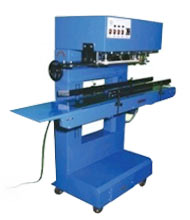 PSCV 7209-Sealing Machine Specially Designed For Vertical Feed